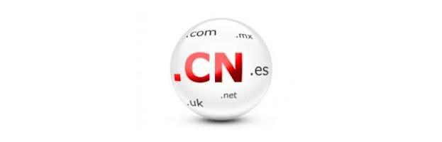 Actualización de las políticas de registro para dominios .CN